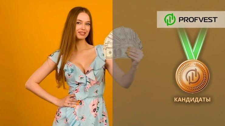 Кандидаты Sollzo и Invest Card