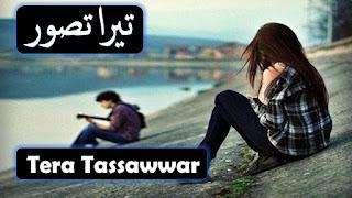 jab tassawar mera chupke se tujhe choo aaye-Sad Poetry