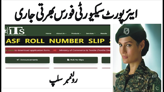 Download Roll No Slip Airports Security Force ASF Jobs