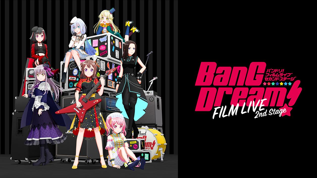 BanG Dream! Film Live 2nd Stage Sub Español HD