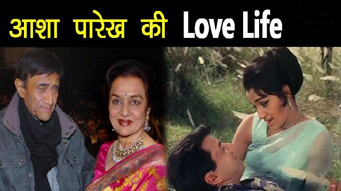 Asha Parekh Was In Love With Married Nasir Hussain And Tying The Knot With A Professor