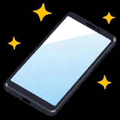 新しいスマートフォンのイラスト