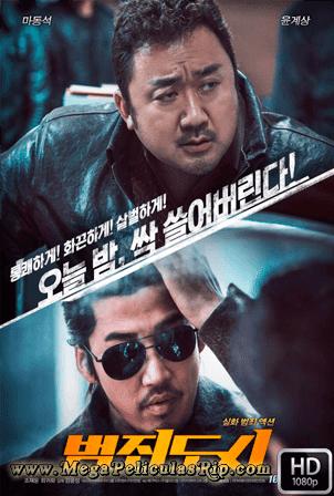 Ciudad Sin Ley [1080p] [Latino-Coreano] [MEGA]