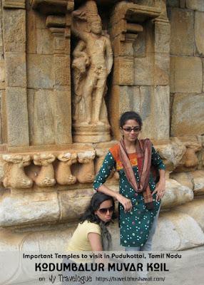 Kodumbalur Muvar koil Tamil Nadu Pinterest