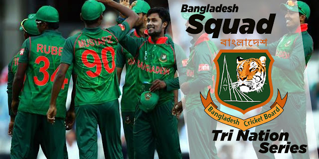 Cricket matches scheduels