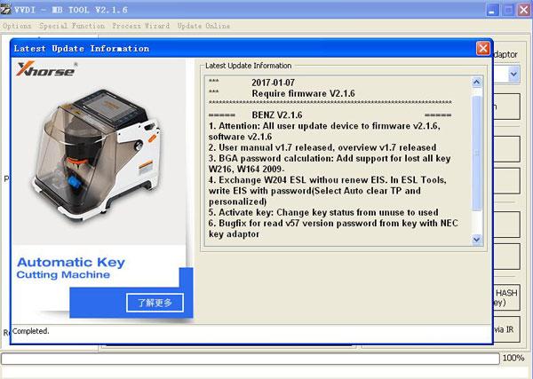 Xhorse VVDI MB BGA TOOL V2.1.6