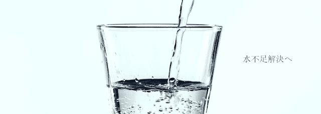 https://flowrate.org/water/