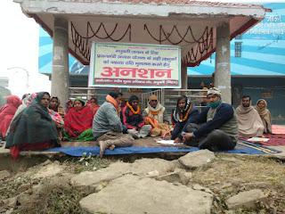 garib-gurba-manch-protest