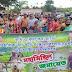 উপাধ্যক্ষ বিশ্ববন্ধু সেন এর নেতৃত্বে কৃষি আইনের সমর্থনে ধর্মনগরে বিজেপির সাড়া জাগানো মিছিল - Sabuj Tripura News
