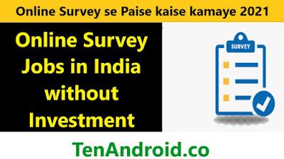 Online Survey se Paise kaise kamaye 2021