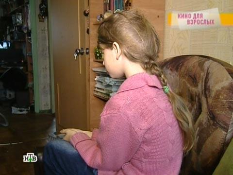 Ученицу второго класса изнасиловали подростки 11 и 13 лет. Все происходящее они снимали на камеру мобильного телефона, а потом выложили видео в Интернет