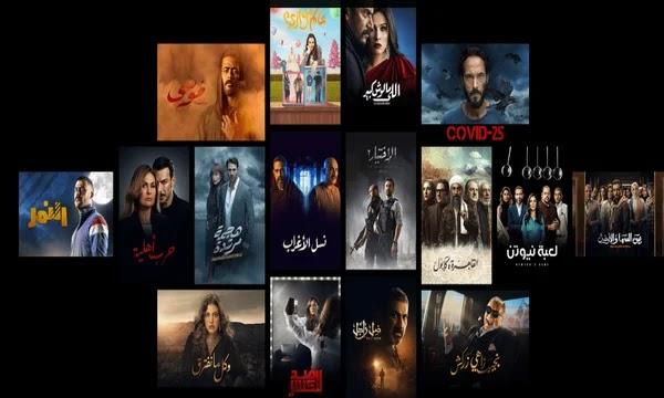 افضل موقع لتحميل ومشاهدة جميع مسلسلات رمضان 2021