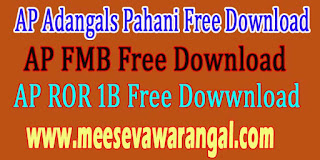 AP Adangals Pahani Free Download | AP ROR 1B Free Dowwnload | AP FMB Free Download
