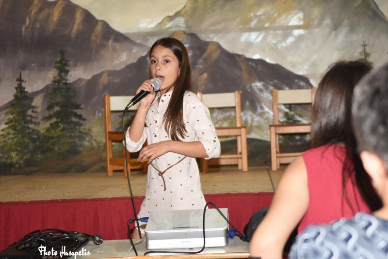 ραντεβού στην Ντάκα κορίτσι