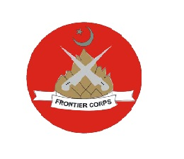 Frontier Crops FC 2021 Latest Jobs For Legal Advisor , In-Charge Officer