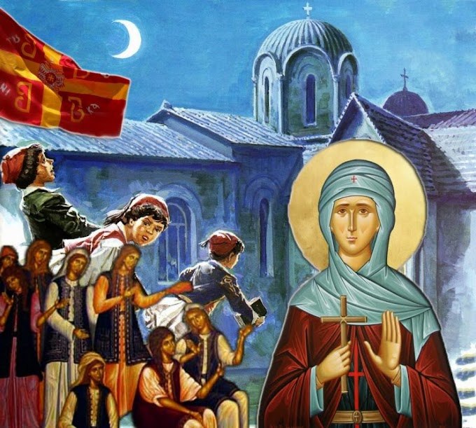 Νεομάρτυρες, με το αίμα τους διατήρησαν ζωντανό τον Ελληνισμό – Το παράδειγμα της Αγίας Φιλοθέης