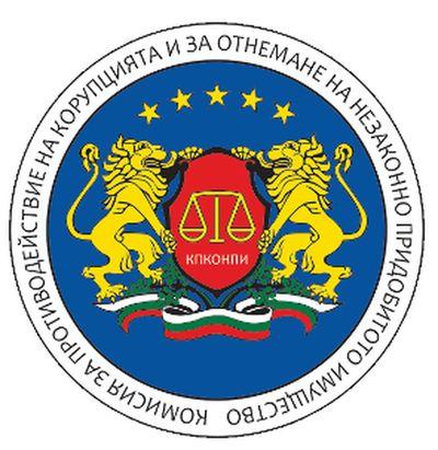 Апелативният съд постанови възобновяване на делото срещу Георги Вълев