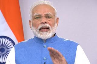Coronavirus : इस रविवार जनता-कर्फ्यू का पालन करना है, जरूरी सामान संग्रह करने की होड़ न लगाएं - PM मोदी