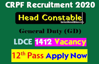 CRPF HC Notification 2020 for CRPF LDCE Exam 2020 Application has started on 5th February 2020. Candidates who are passionate in CRPF HC Jobs 2020 can refer to the Official Website and start to apply for CRPF HC 2020.