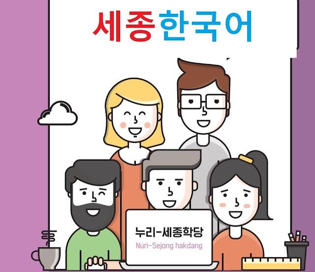 Estudando coreano na Sejong Hakdan 세종학당