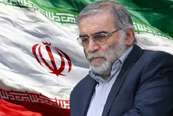 Iran said to U.N. : We have a serious indications of Israeli and People's Mujahiddin connection to kill Mohsen Fakhrizadeh in the last Friday