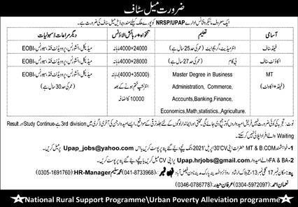 NRSP Jobs 2021 Online Apply - NRSP UPAP Jobs 2021 - Upap_jobs@yahoo.com - Upap.hrjobs@gmail.com