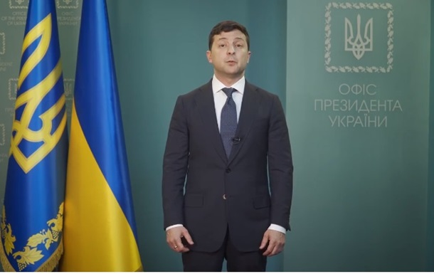 Зеленський звернувся до українців щодо евакуації