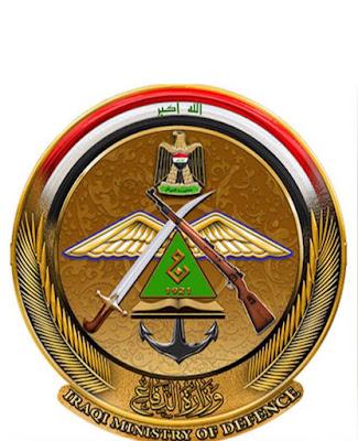 بيان من وزارة الدفاع