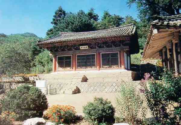 Kungnakbo Hall of Anbul Temple