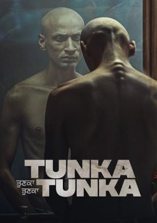 Tunka Tunka 2021 Punjabi Movie Download HDRip || 1080p || 720p || 480p