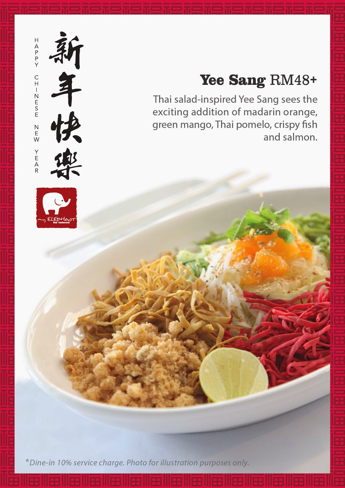 Chinese Food Promotion Ideas