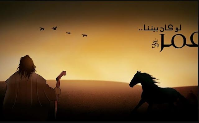 Karamah Sayyidina Umar bin Khattab