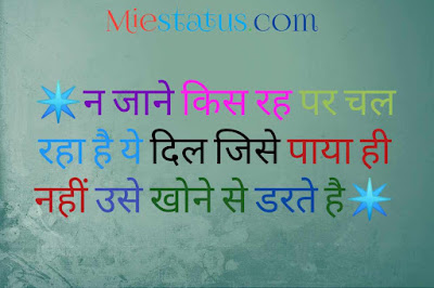 love gulzar shayari in hindi