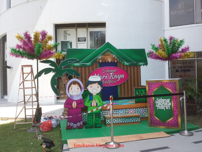 Hari Raya Decoration Diy