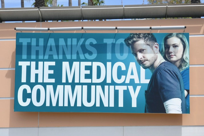Thanks Medical Community Resident billboard