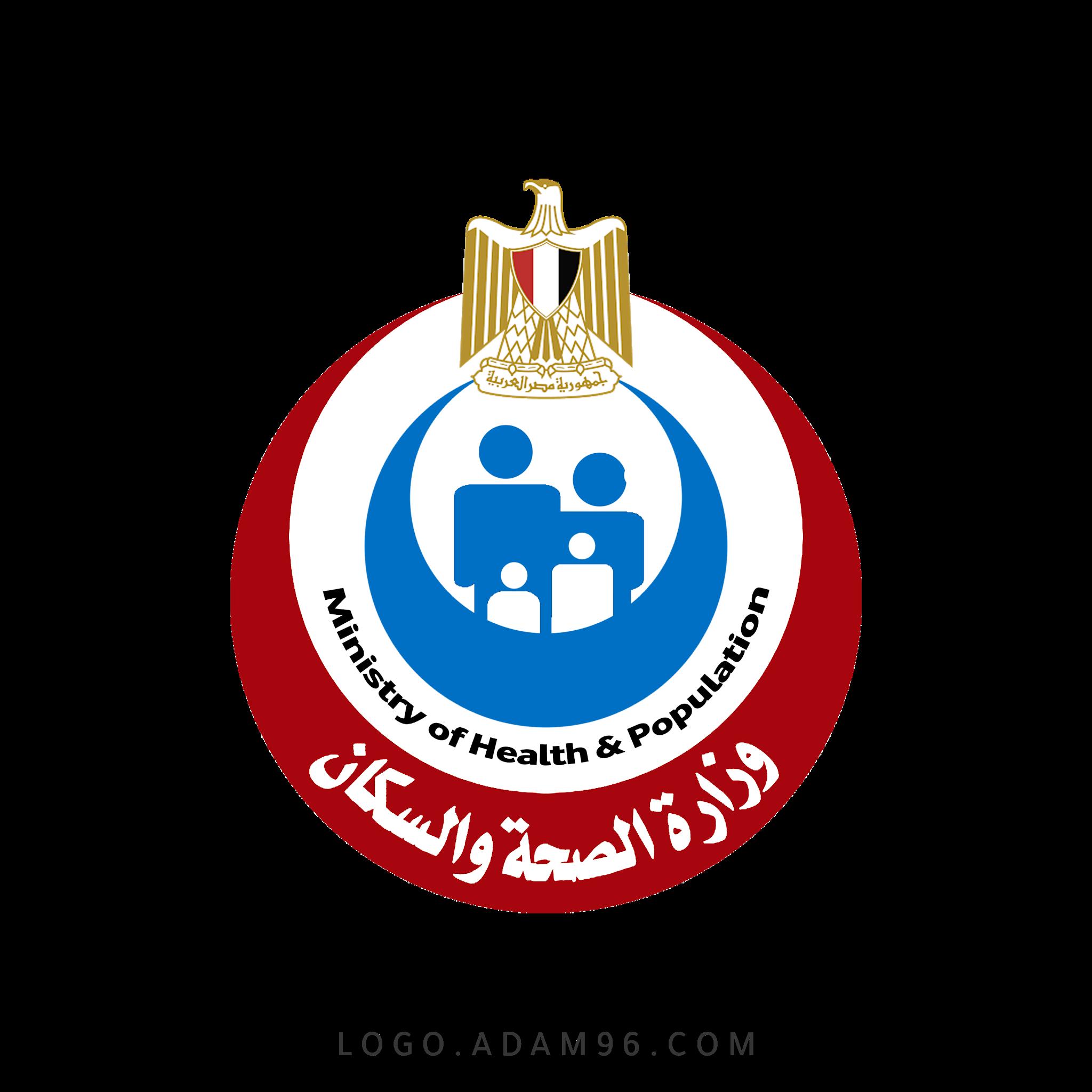 تحميل شعار وزارة الصحة جمهورية مصر العربية لوجو شفاف بصيغة PNG