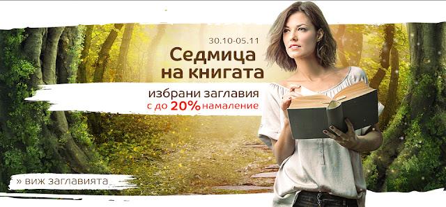 http://profitshare.bg/l/405959