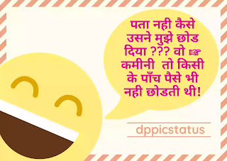 Status In Hindi For Girl