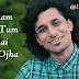 Ye Shaam Bilkul Tum Jaisi Hai by Jai Ojha