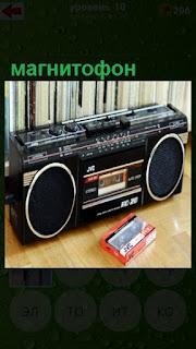 на столе стоит магнитофон с кассетой старого образца