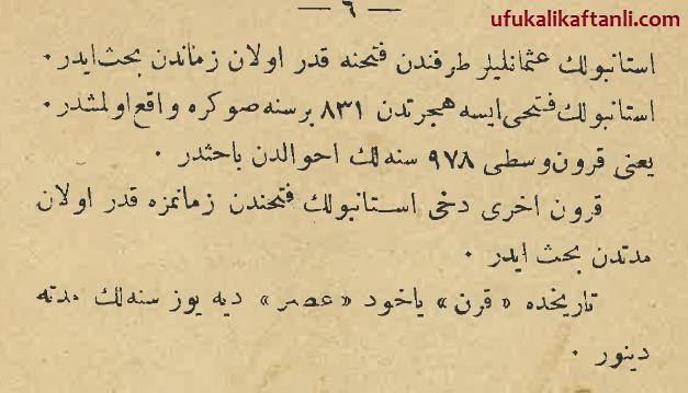 Tarihin Faydalarını Anlatan Osmanlı Türkçesi Metin - Kısım 4