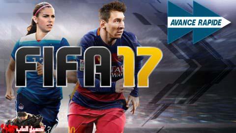 تحميل لعبة كرة القدم FIFA 17 برابط واحد سريع ~ تحميل العاب مجانا