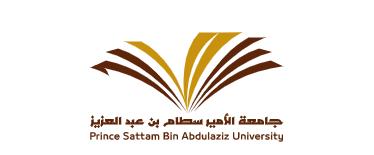 جامعة الأمير سطام .جامعة سطام