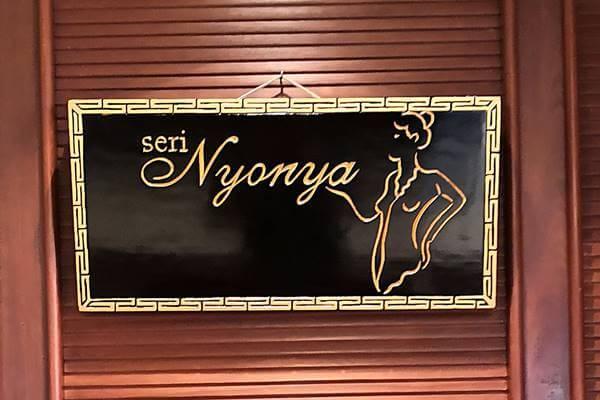 Restoran Seri Nyonya