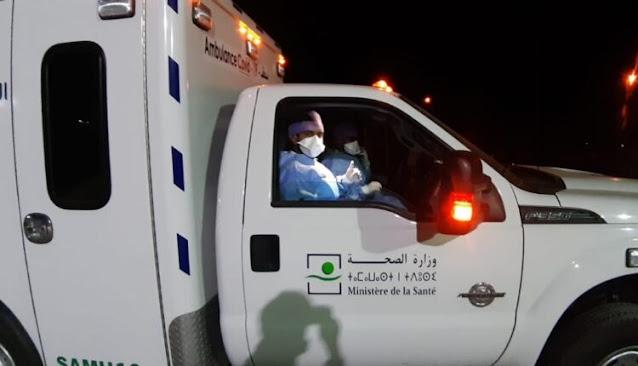 كورونا المغرب : ارتفاع جديد يطال عدد المصابين بالفيروس ، وإجمالي حالات الشفاء تتجاوز نصف مليون… التفاصيل بالأرقام