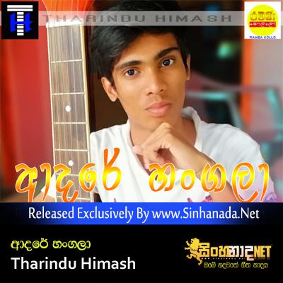 Adare Hangala - Tharindu Himash
