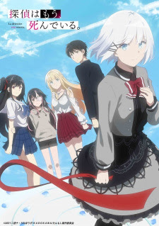 Tantei wa Mou, Shindeiru Opening/Ending Mp3 [Complete]