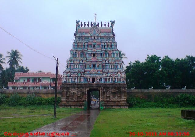 Thiruvenkadu Navagraha Temple