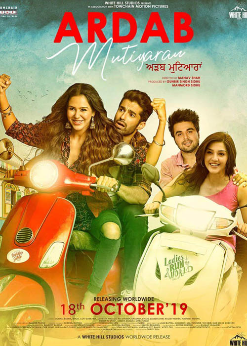 ardab mutiyaran full movie download filmywap