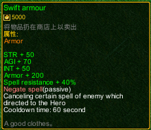 naruto castle defense 6.0 Item Swift armour detail